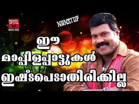 Malayalam Mappila Songs # Malayalam Mappila Pattukal Old  # Mappila Hits
