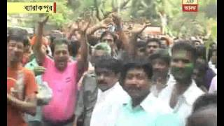 TMC celebrates their winning at barrackpore