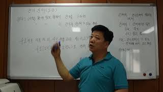 전기기능사과정 전기이론 11. 전기분해와 응용