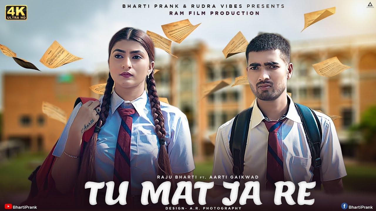 Tu Mat Jaa Re | Full Song | Bharti prank | Rudra Vibes