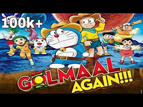 NOBITA as Ajay Devgon (FUNNY SPOOF OF...