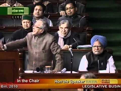 Pranab Mukherjee in Lok Sabha :  Debate on Lokpal Bill 2011 on Dec 27, 2011 - Part 4 of 4