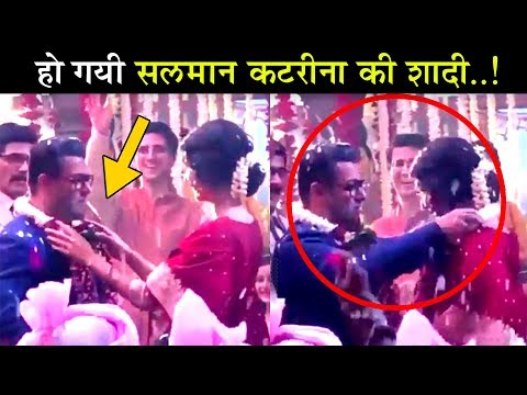 Salman Khan And Katrina Kaif Get Married | LEAKED VIDEO
