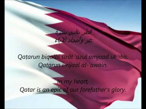 "Qatari National Anthem - ""Al-Salam Al-Amiri"" (AR/EN)"