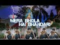 MERA BHOLA HAI BHANDARI   मेरा भोला है भंडारी   LATEST VIDEO 2019    SHIVARATRI 2019