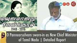 LIVE: O Panneerselvam sworn-in as New Chief Minister of Tamil Nadu | Detailed Report