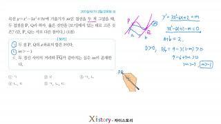 9-D-7/자이스토리/수학Ⅱ/2011실시(가) 3월/교…