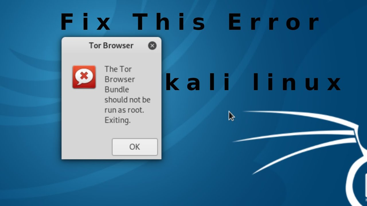 kali the tor browser bundle should not be run as root гирда