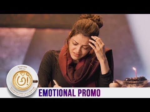 Awe Movie Emotional Promo | అ! | Prasanth Varma | Nani | #AWE