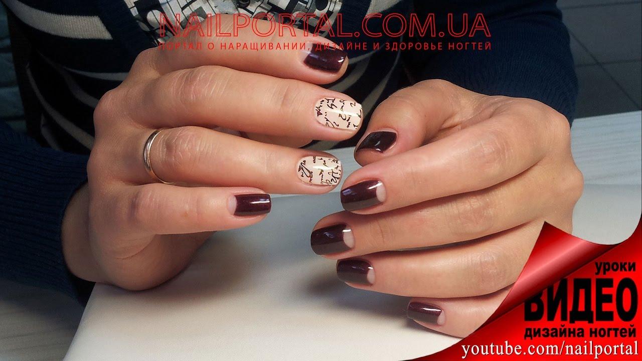 Российский дистрибьютор товаров для красоты «имкосметик» реализует слайдеры для ногтей, отменное качество, широкий выбор продукции от.