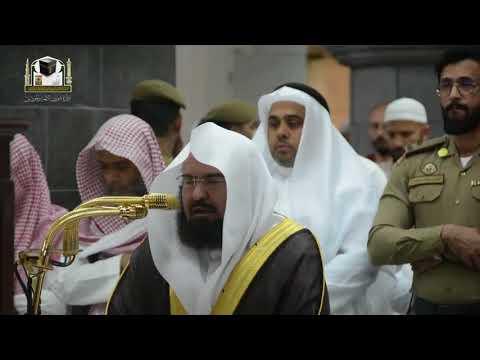 Download Lagu Sheikh Sudais Emotional Quran Recitation From Surah Ar-Rahman In Isha Salah 03-03-2018