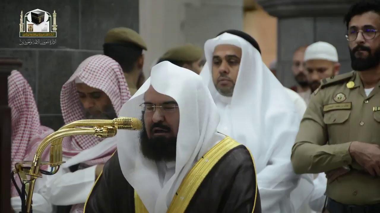 Sheikh Sudais Emotional Quran Recitation From Surah Ar-Rahman In Isha Salah  03-03-2018