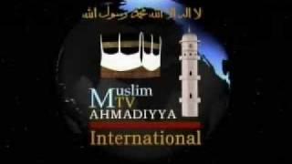 MTA Logo + Ayat (33:41)