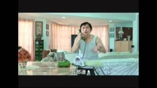 新加坡鬼才導演梁智強關手機作品集錦.mpg