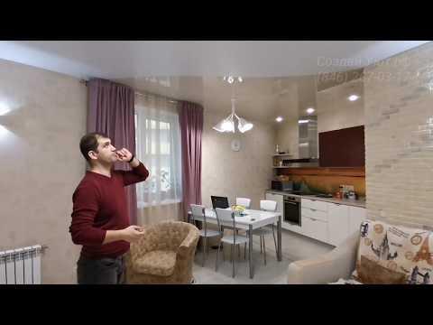 Натяжные потолки Самара СОЗДАЙ УЮТ Обзор квартиры Аэродромная 98Б