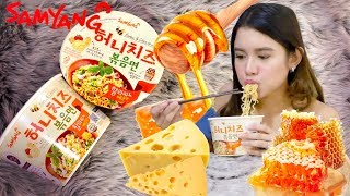 Samyang Honey & Cheese Kok Pedes?!