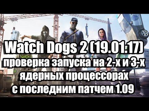 Watch Dogs  Lenni S Trap