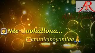 Chirunama Thana Chirunama Marachipoyana//Akkadike pothavu chinnoda//What's app status💕💕