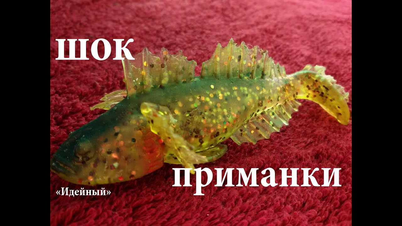 Интернет-магазин «угра спорт» предлагает недорого купить спиннинговые приманки для летней рыбалки ✓низкие цены ✓доставка по россии.