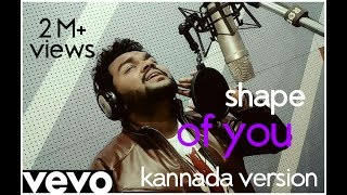 Ed sheeran - Shape of you (Kannada Mashup)-Being Bharath