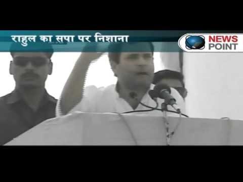 Rahul Gandhi addresses rally in Hamirpur, Uttar Pradesh