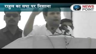 Rahul Gandhi addresses rally in Hamirpur, Uttar Pradesh