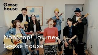 Goose house - NonStop! Journey