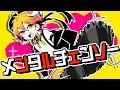 【MV】メンタルチェンソー /P丸様。【かいりきベア】:w32:h24