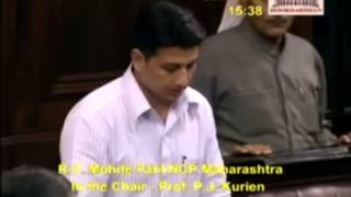 ranjitsinh mohitepatil speak rajyasabha