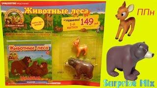 """НОВЫЙ журнал для детей """"Животные Леса"""" от DeAGOSTINI с игрушками Медведя и Оленёнка. Обзор НОВИНКИ!"""