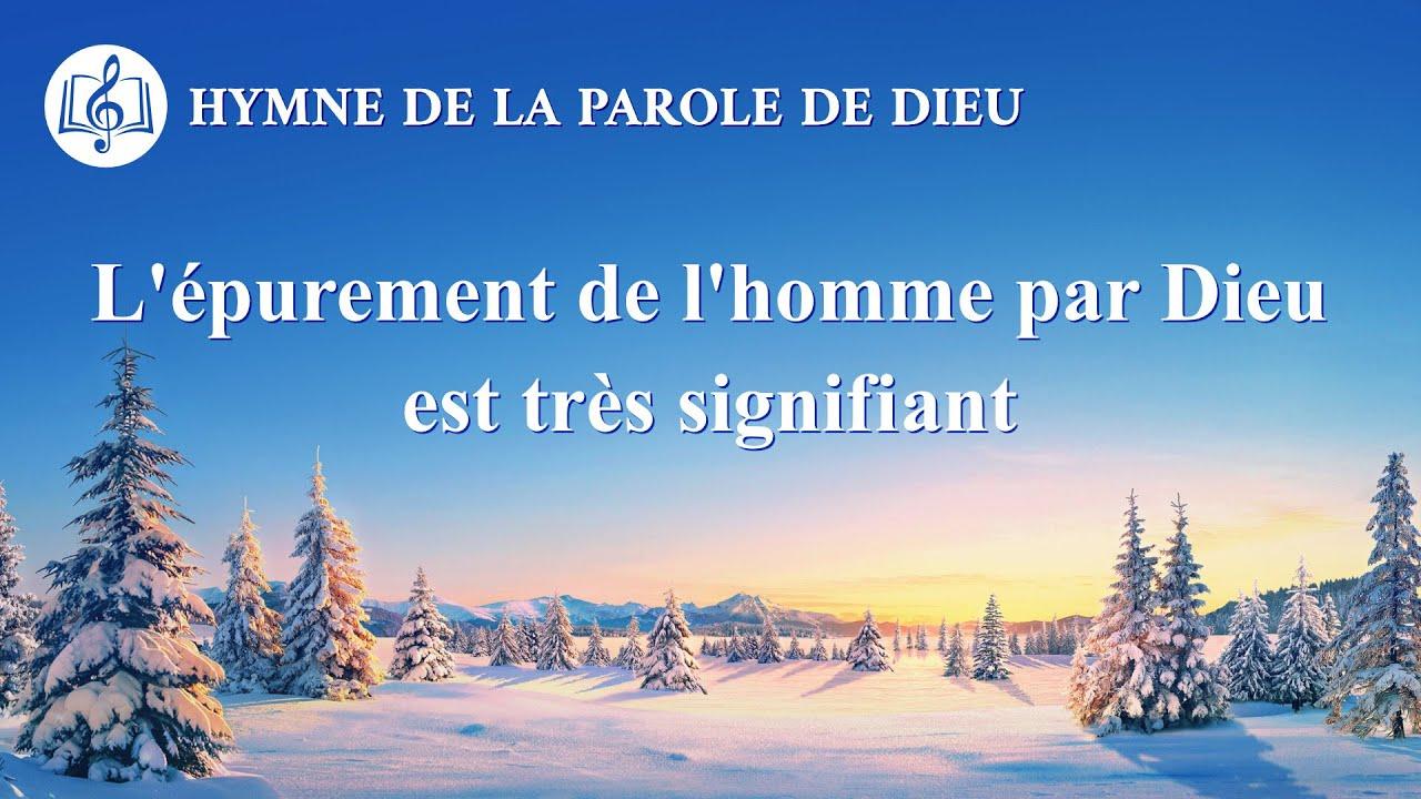 Musique chrétienne en français « L'épurement de l'homme par Dieu est très signifiant »