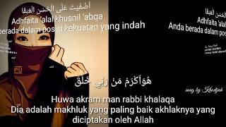Sholawat Adfaita ( lirik dan terjemahannya )