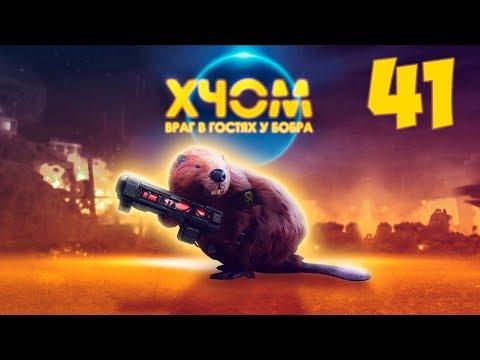 XCOM Long War с Майкером 41 часть (Невозможный ветеран)