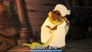 The Princess and the Frog - Mama Odie