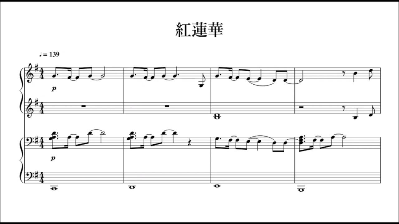 鬼滅の刃 ピアノ 楽譜 無料