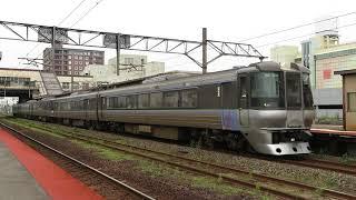 2021.07.23 - 785系特急列車1008M「すずらん8号」(苫小牧)