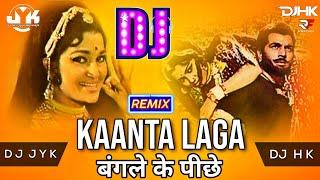 Kaanta Laga   Bangle Ke Piche   Remix   Dj JYK   Dj Hk   90's Bollywood Hits   Dj Remix Song