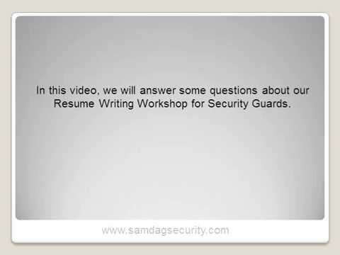 Resume Writing Workshop for Security Guards - YouTube