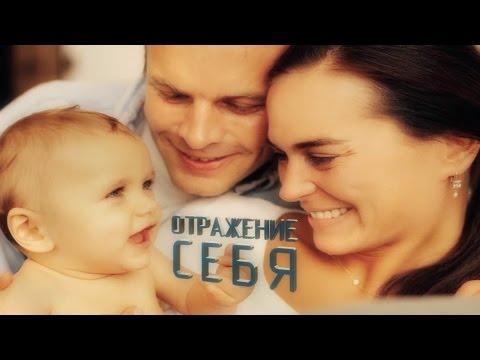 Первый фильм УВК - Семья. Введение