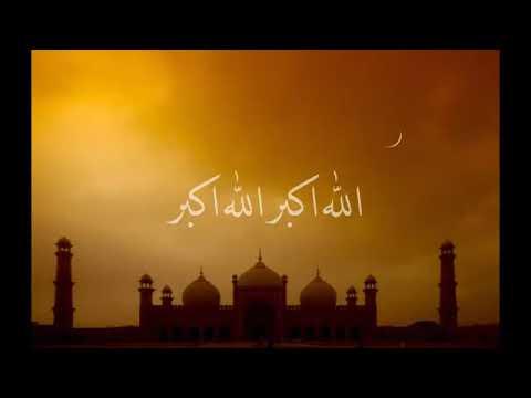 تكبيرات العيد وعشر ذي الحجه بصوت الشيخ ناصر القطامي