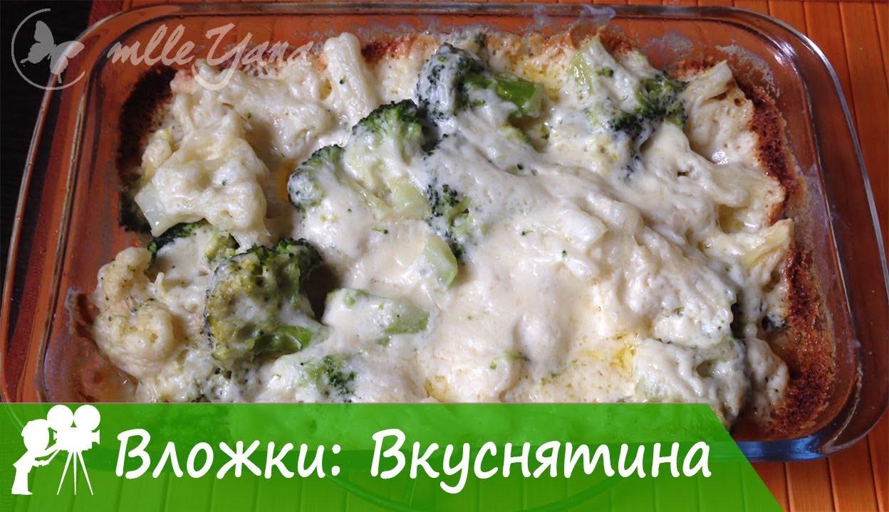 Вложки Неприятный Инцидент, Рецепты|Кулинарный Рецепт Анастасии Скрипкиной