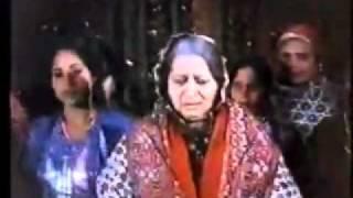 Dhian Rania (Film Dhi Rani)