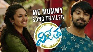 Me Mummy Song Trailer - Vijetha Movie Songs | Kalyaan Dhev, Malavika Nair | Rakesh Sashii