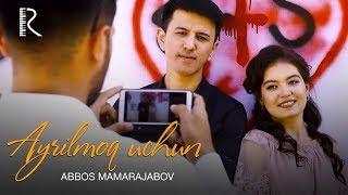 Abbos Mamarajabov - Ayrilmoq uchun | Аббос Мамаражабов - Айрилмок учун