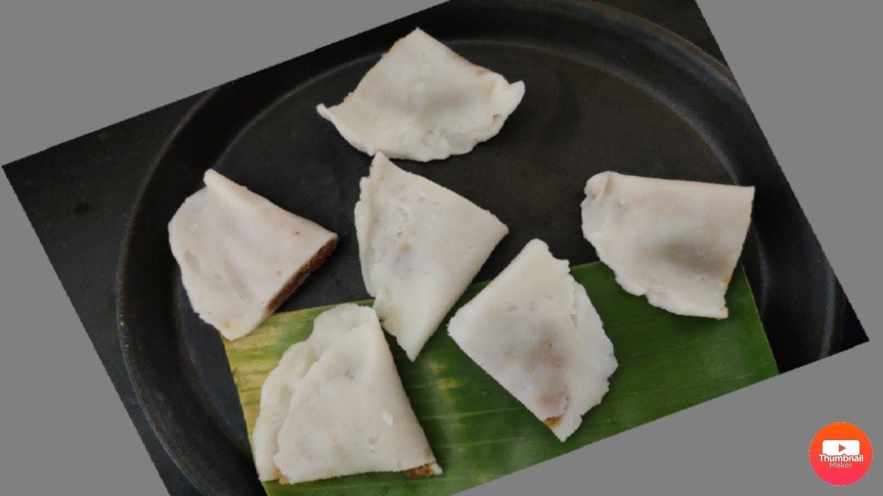 Udupi Traditional Rice Flour Dumpling   Dal Sweet Recipe ...