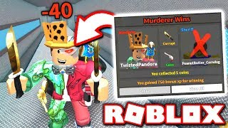 I WON MURDER MYSTERY 2 *AFTER* THE ROUND WAS OVER?! (Roblox)