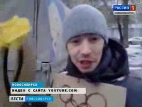 21 канал новосибирск: