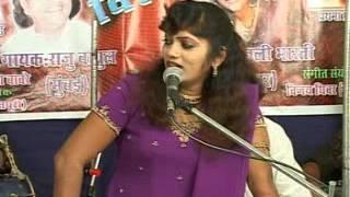 manuwadyala bhima n haravla by anjali bharti
