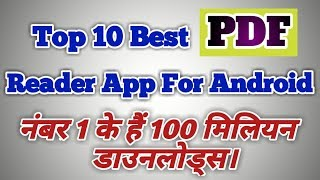 Top 10 Best PDF Reader app for Android