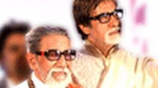 Amitabh Bachchan & Balasaheb Thackeray - Ayurvedic Garbha Sanskar - Book Launch